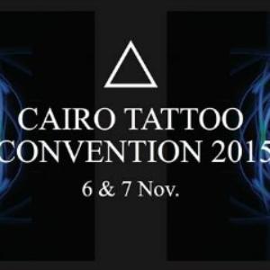 2015 Cairo Tattoo Convention