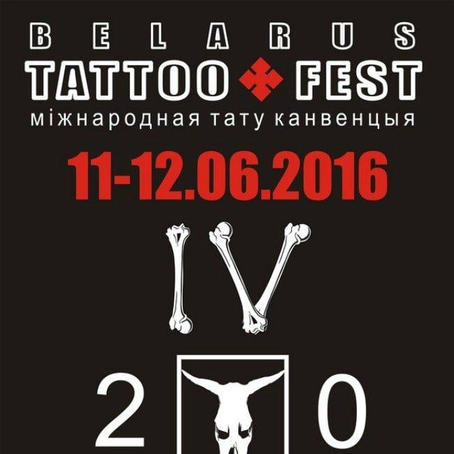 Belarus-Tattoo-Fest 2016