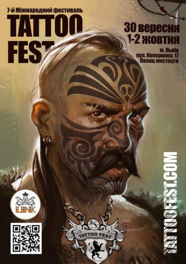 2016 Lviv Tattoo Fest