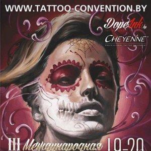 Minsk-Tattoo-Convention 2016