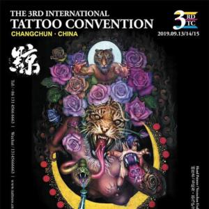 2019 Changchun Tattoo Convention