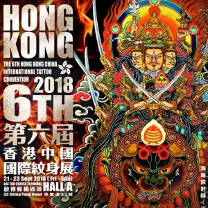 HONK KONG TATTOO CONVENTION