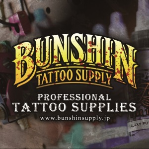 Bunshin Tattoo Supply Japan