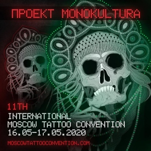 11th Moscow Tattoo Convention MAY