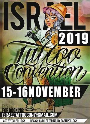 Israel-Tattoo-Convention 2019