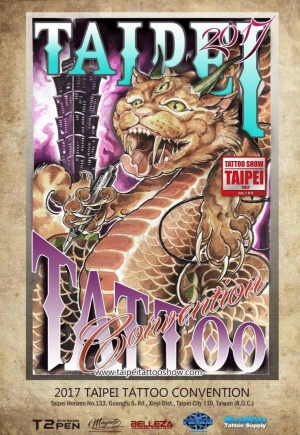 Taipei Tattoo Show