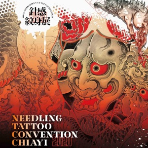 Needling Tattoo Convention Chiayi 18 September 2020
