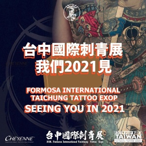 Formosa Tattoo Expo 7 May 2021
